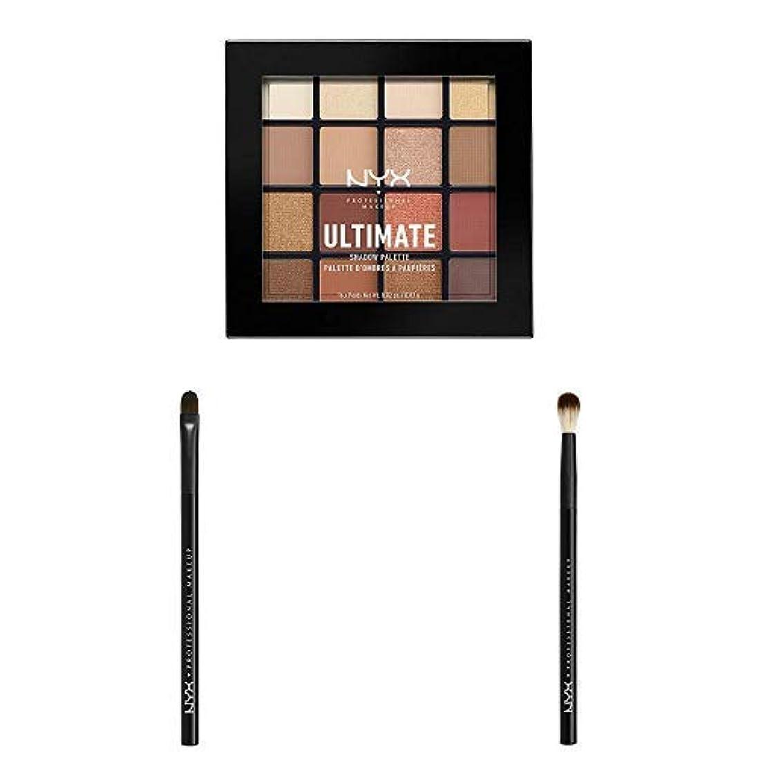 丘シード注ぎますNYX Professional Makeup UT シャドウパレット03 ウォーム ニュートラル アイシャドウブラシ2本セット