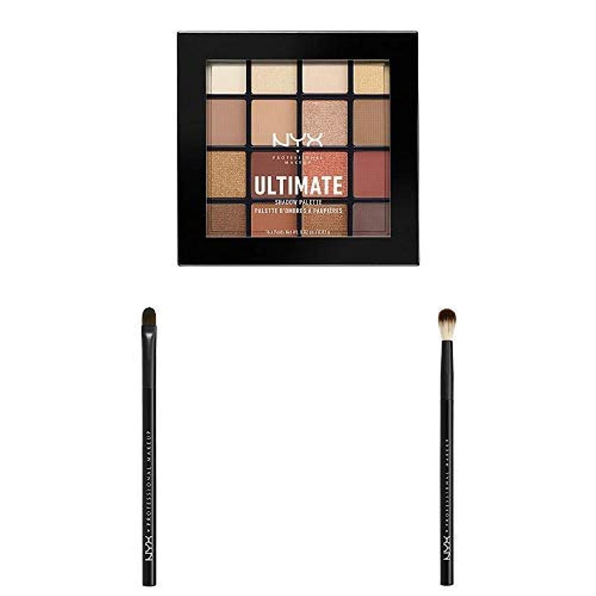 議会花嫁トレーニングNYX Professional Makeup UT シャドウパレット03 ウォーム ニュートラル アイシャドウブラシ2本セット