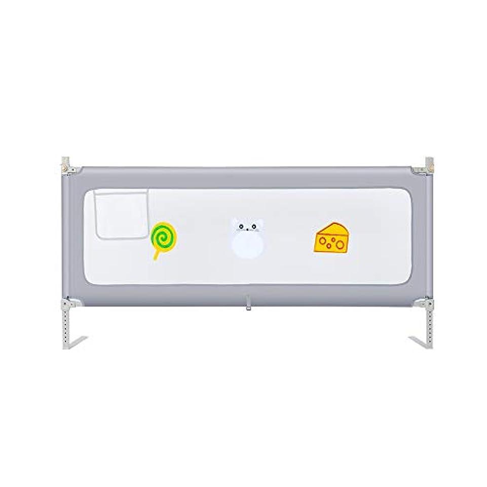 メダリスト請うビンXIAOMEI,ベッドフェンス ベッドフェンス 子供のガードレール 10ギア調整 垂直リフト チャイルドロックデザイン 二重保護 家庭、屋外で使用されます (Color : B, Size : 200cm)
