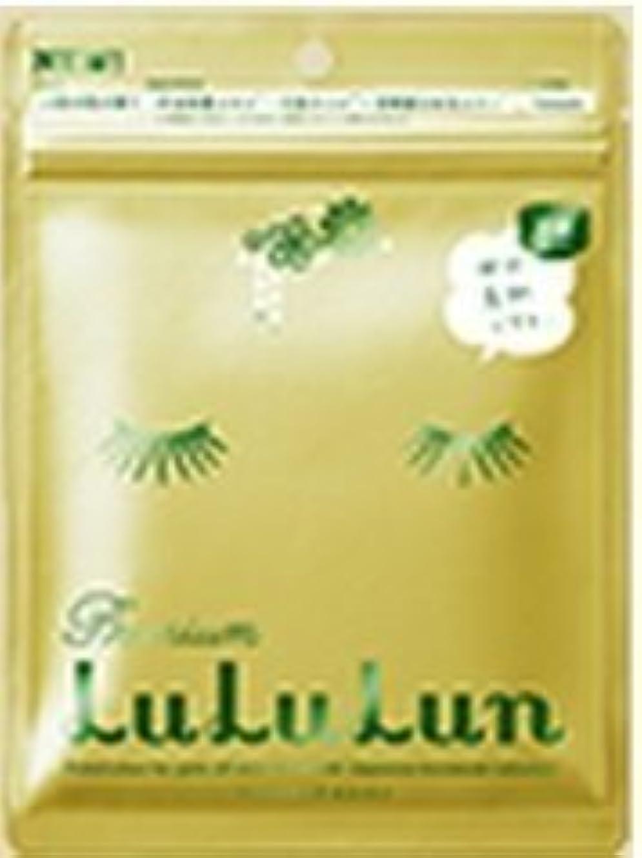 船識字社会フェイスマスク 京都のルルルン 7枚入り(お茶の花の香りタイプ)