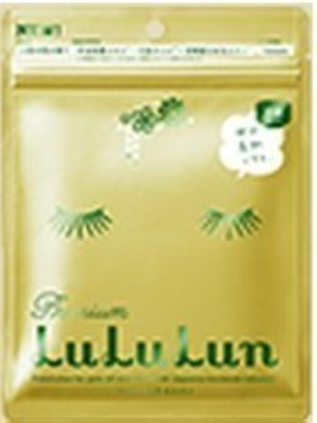 迷信プログレッシブ手数料フェイスマスク 京都のルルルン 7枚入り(お茶の花の香りタイプ)