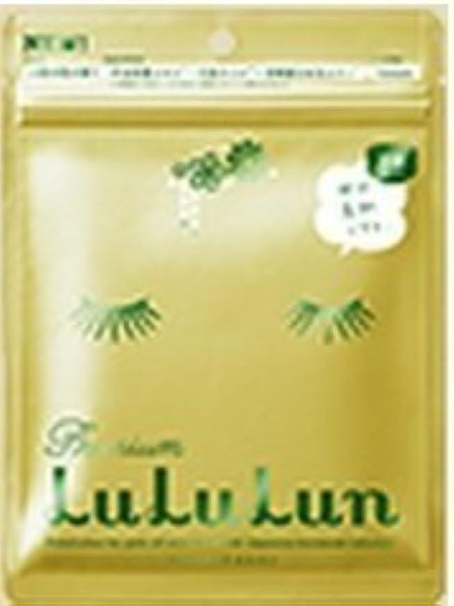 ジョージバーナードフォーマル運命的なフェイスマスク 京都のルルルン 7枚入り(お茶の花の香りタイプ)