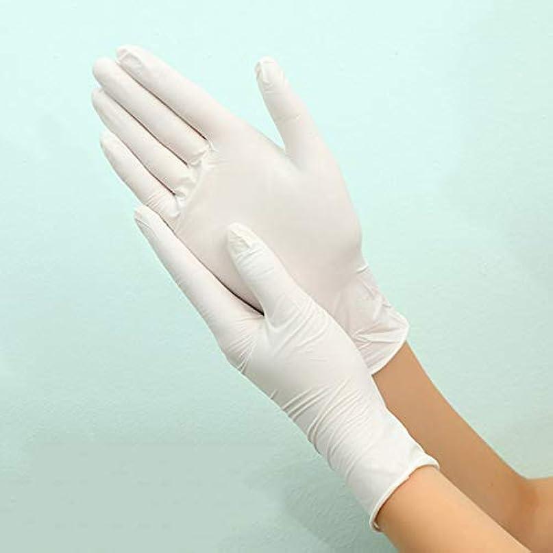 交換これまで苦いビニール手袋 使い捨て手袋 グローブ ニトリルグローブ ゴム手袋 粉なし 男女兼用 作業 介護 調理 炊事 園芸 掃除用,White100,M