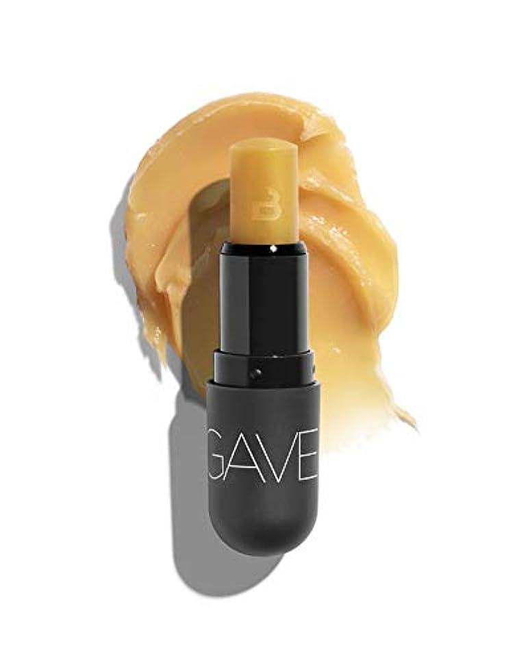 革新樹皮デモンストレーションBITE BEAUTY Agave+ Daytime Vegan Lip Balm