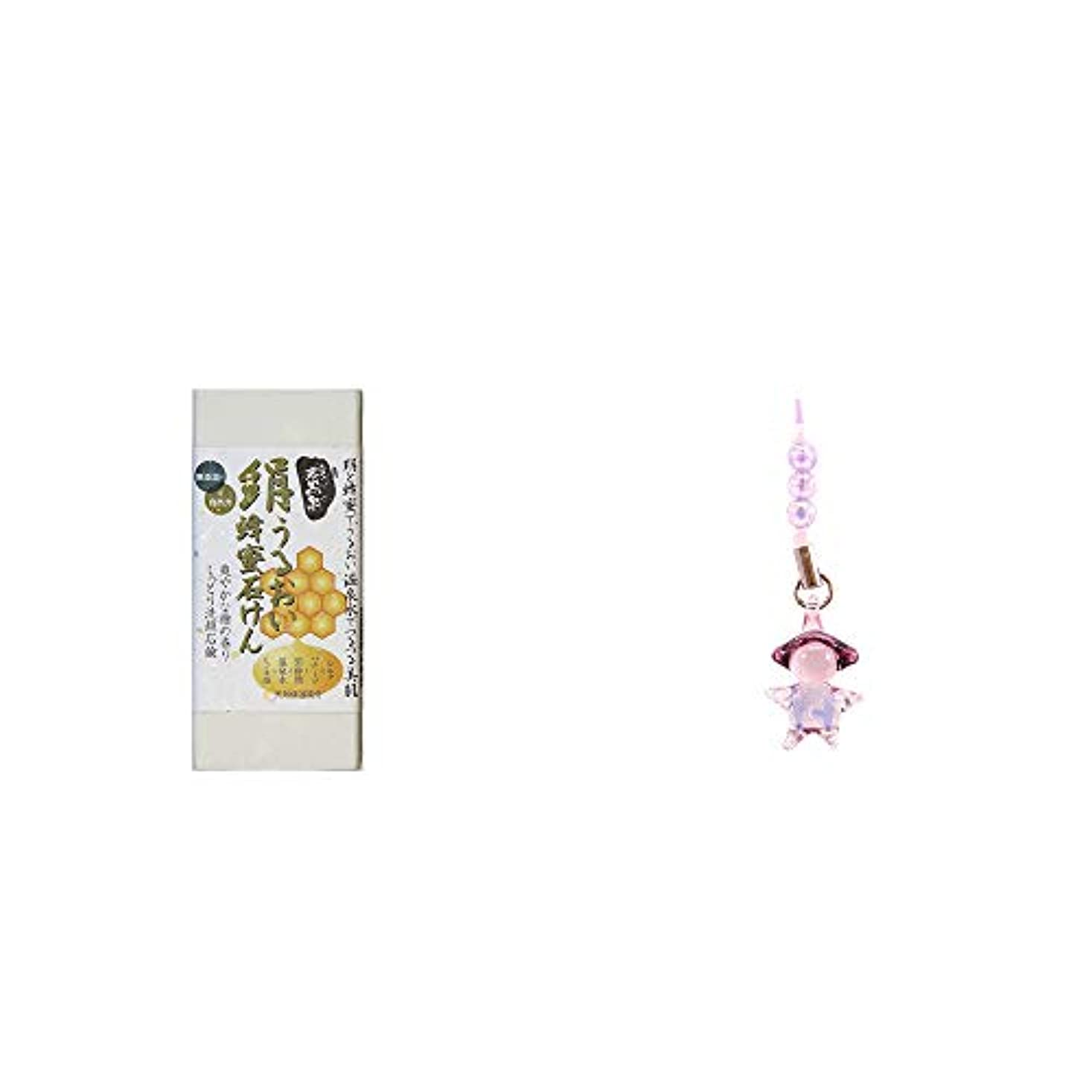 遅い傘フロー[2点セット] ひのき炭黒泉 絹うるおい蜂蜜石けん(75g×2)?ガラスのさるぼぼ 手作りキーホルダー 【紫】 /出世運?健やかな長寿祈願?トップを目指す?魔除け//