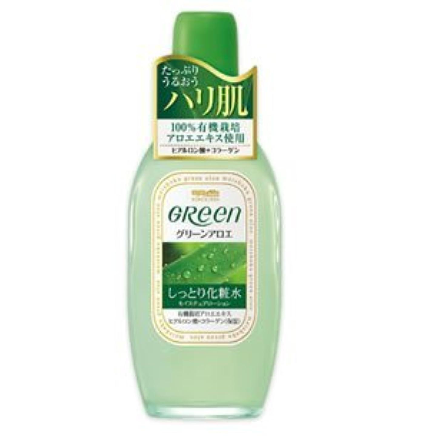 のれんめまい岸(明色)グリーン モイスチュアローション 170ml(お買い得3本セット)