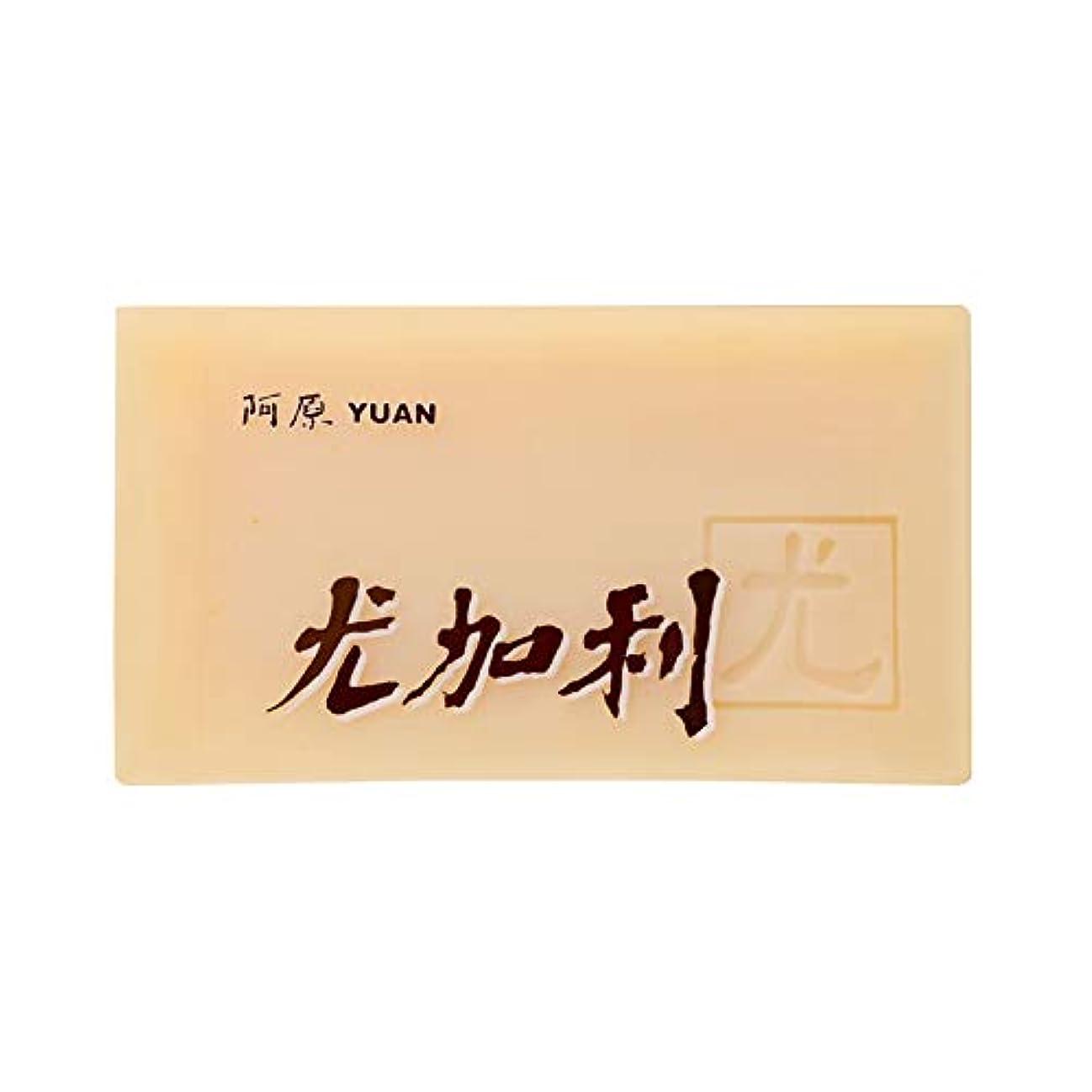 意識的詐欺タールユアン(YUAN) ユアンソープ ユーカリソープ 100g (阿原 石けん 台湾コスメ)