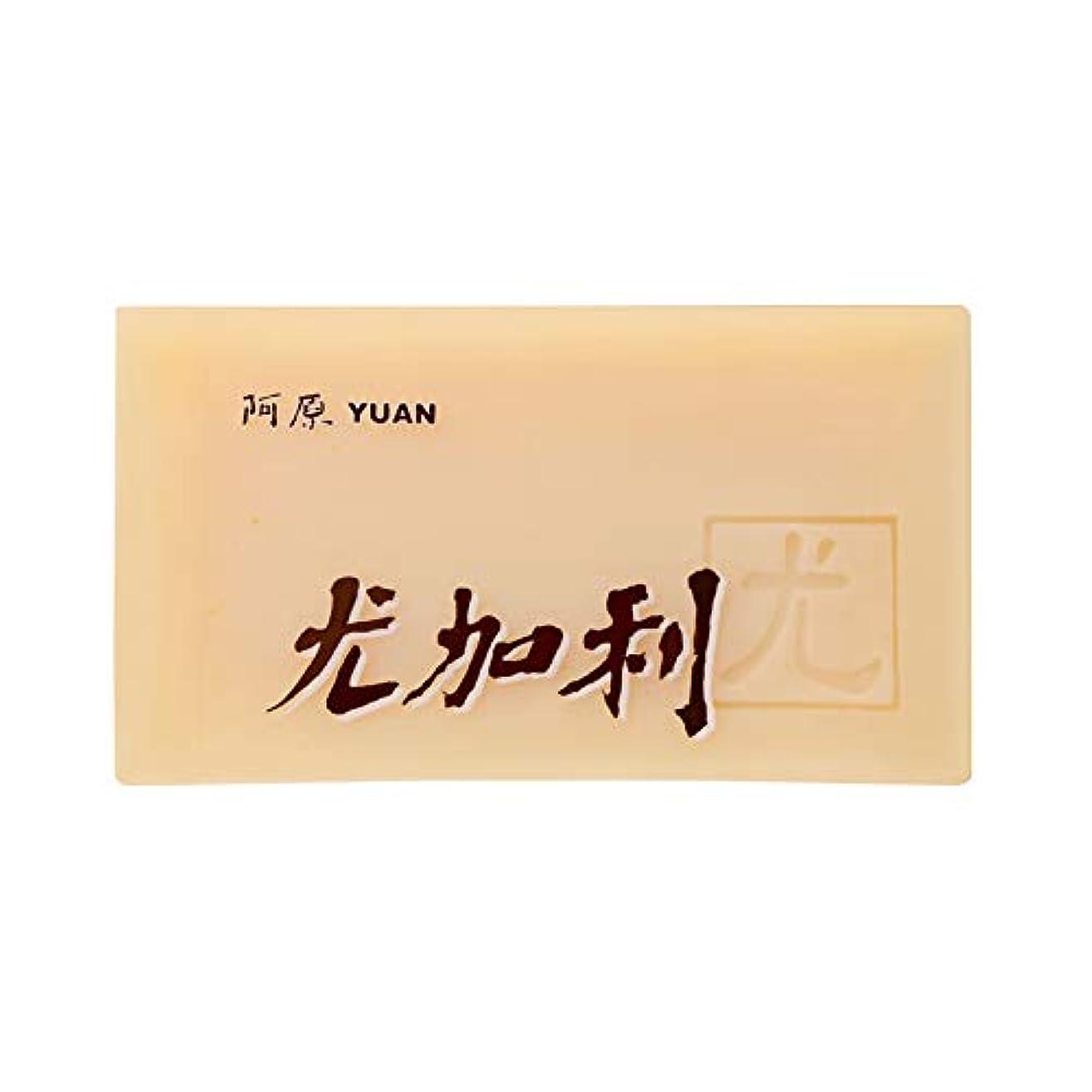 抵抗するキルスインカ帝国ユアン(YUAN) ユアンソープ ユーカリソープ 100g (阿原 石けん 台湾コスメ)