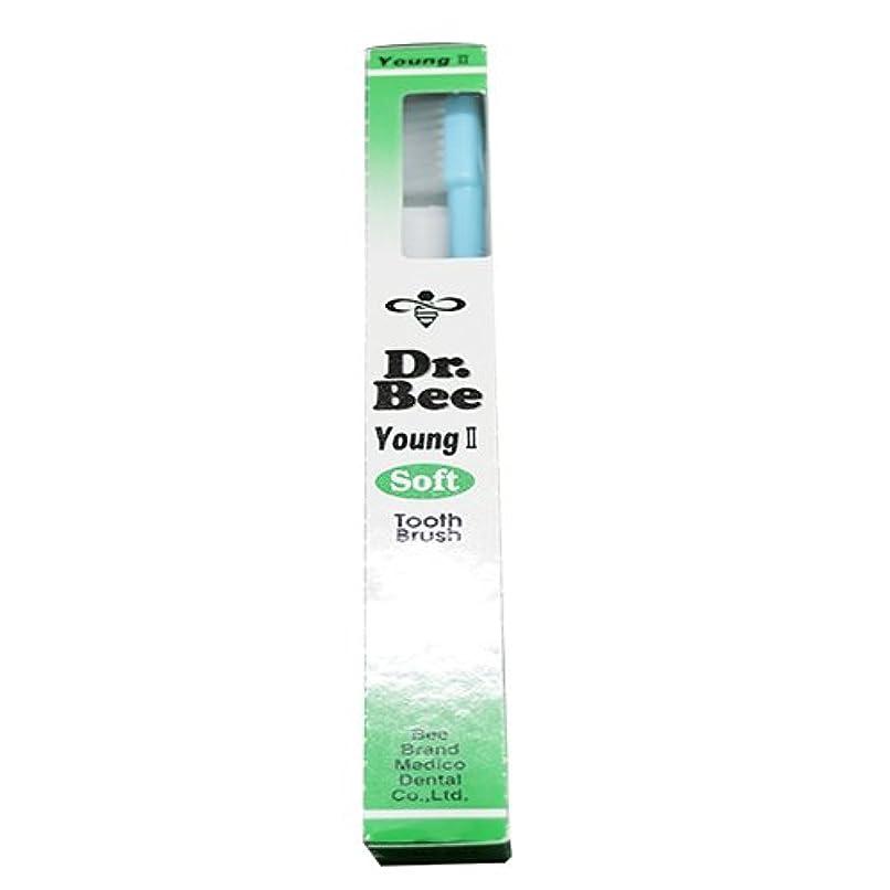 ビーブランド ドクター ビーヤング2 歯ブラシ 1本 ソフト ブルー