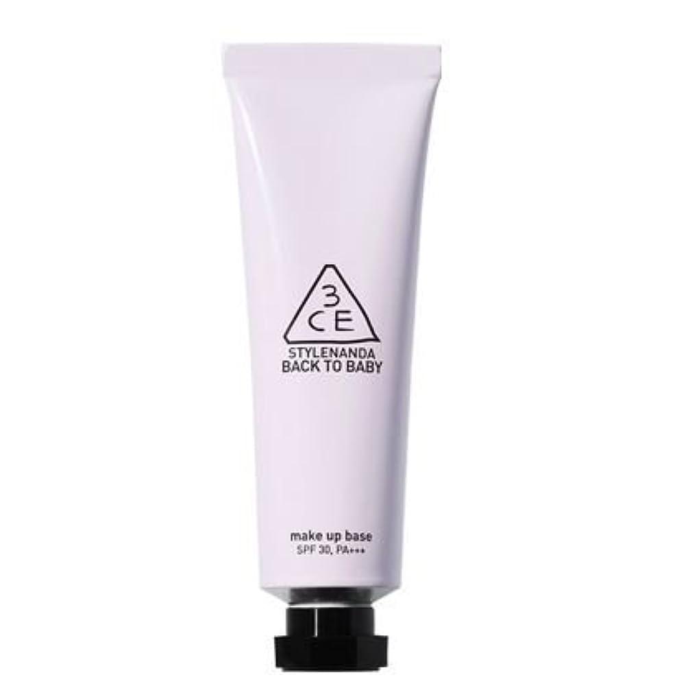 威信糞アレルギー性3CE バックトゥベビーメイクアップベース 30ml SPF30(Lavender)[並行輸入品]