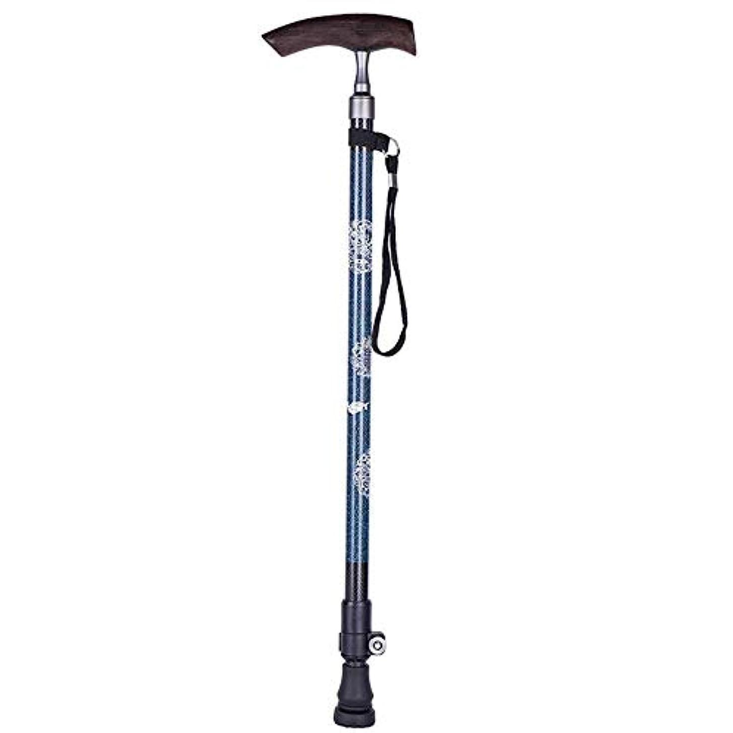 手首体系的に努力プレミアムファッション高齢者調整可能な高さ杖、松葉杖カーボン木製ハンドル伸縮滑り止め耐久性、男性の女性の安全な杖屋外旅行ウォーキングサポート安定性 (Color : 青)