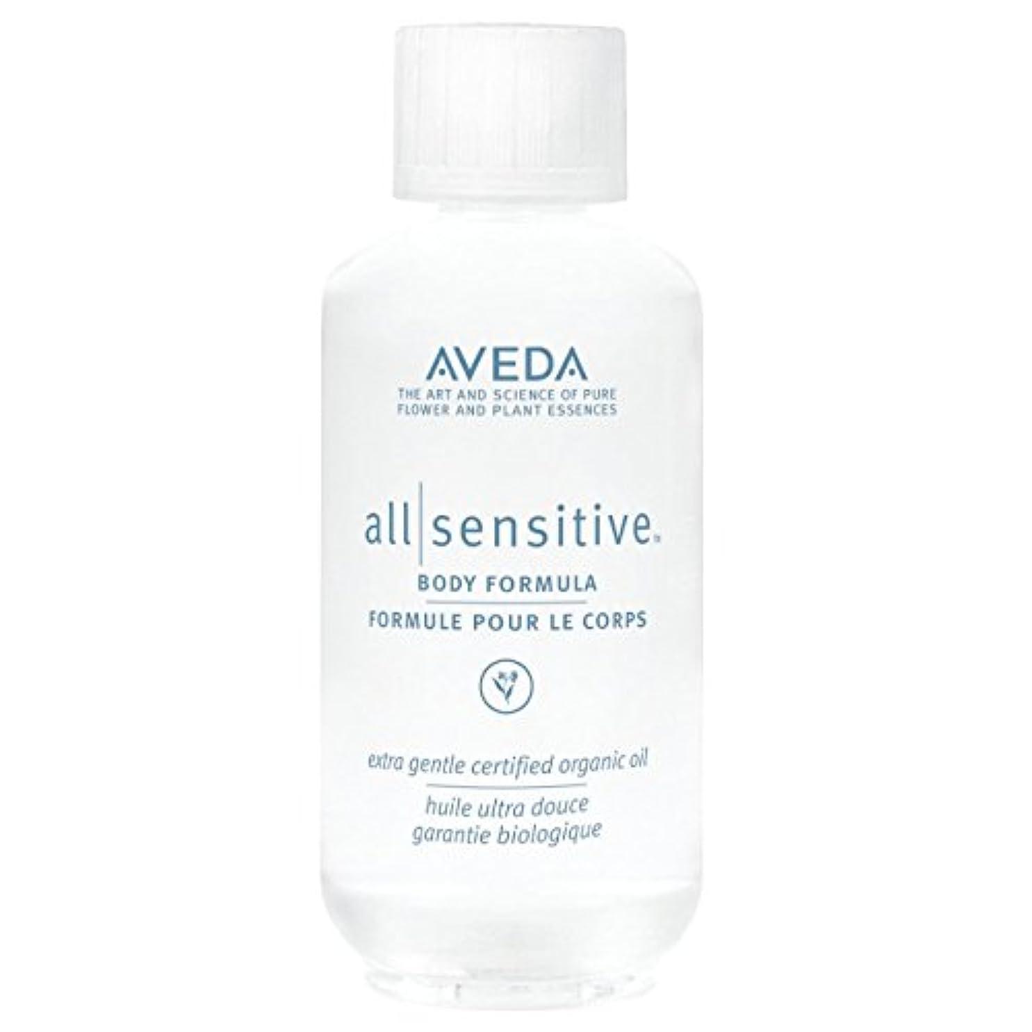 メタンシーン伝染病[AVEDA] アヴェダすべての敏感な身体式50ミリリットル - Aveda All Sensitive Body Formula 50ml [並行輸入品]