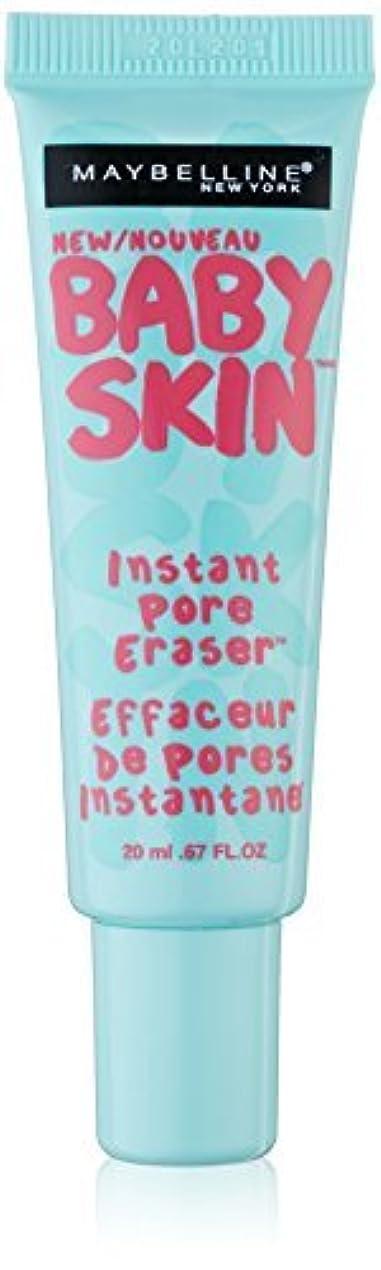 ぬいぐるみ騒ぎ視聴者Maybelline New York Baby Skin Instant Pore Eraser Primer, 0.67 Fluid Ounce by Maybeline New York [並行輸入品]
