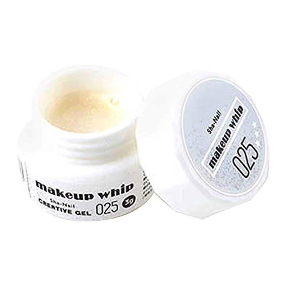 種オークランド粘液Sha-Nail Creative Gel メイクアップホイップカラー 025 グリッター 3g UV/LED対応