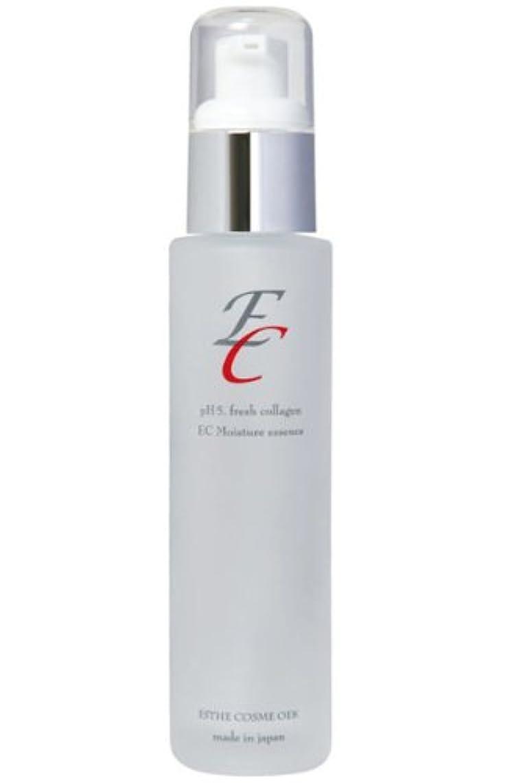 ファイター後世より平らな生コラーゲン 美容液 【正規品?日本製】【EC pH5生コラーゲン】 スキンケアにおすすめ