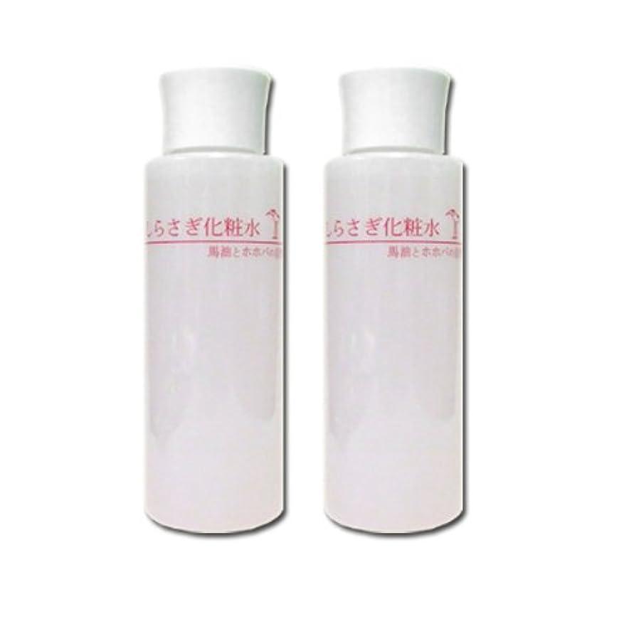 神経障害溝和しらさぎ化粧水2本セット