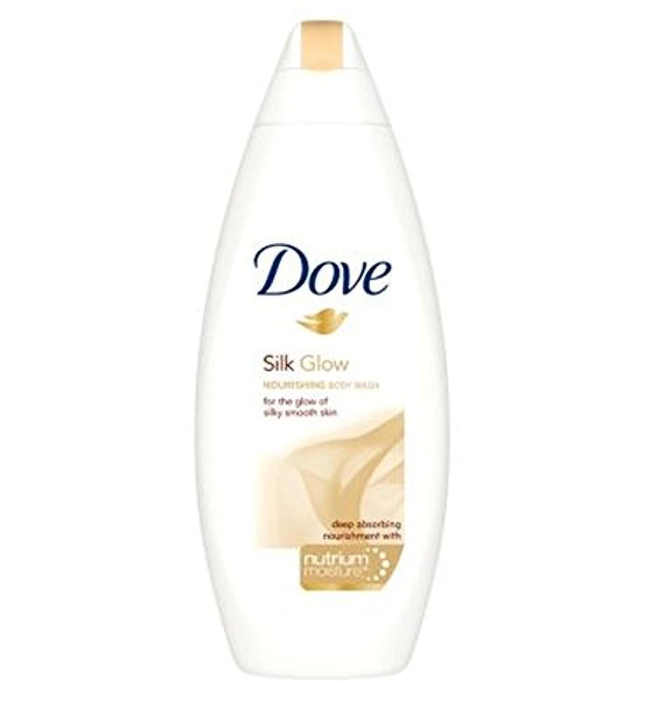ピストン素晴らしきピストル鳩シルクボディウォッシュ500ミリリットル (Dove) (x2) - Dove Silk body wash 500ml (Pack of 2) [並行輸入品]