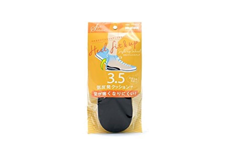 コンデンサー荷物控えめなコロンブス スタイルソリューション カカトフィット&アップ 3.5cm 1足分(2枚入)