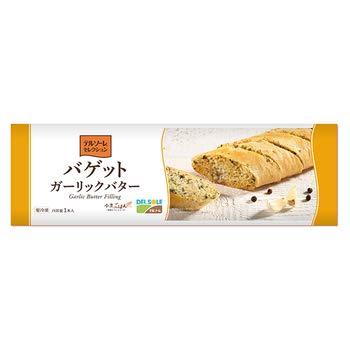 【業務用】JCコムサ バゲット ガーリックバター 【冷凍】 1本