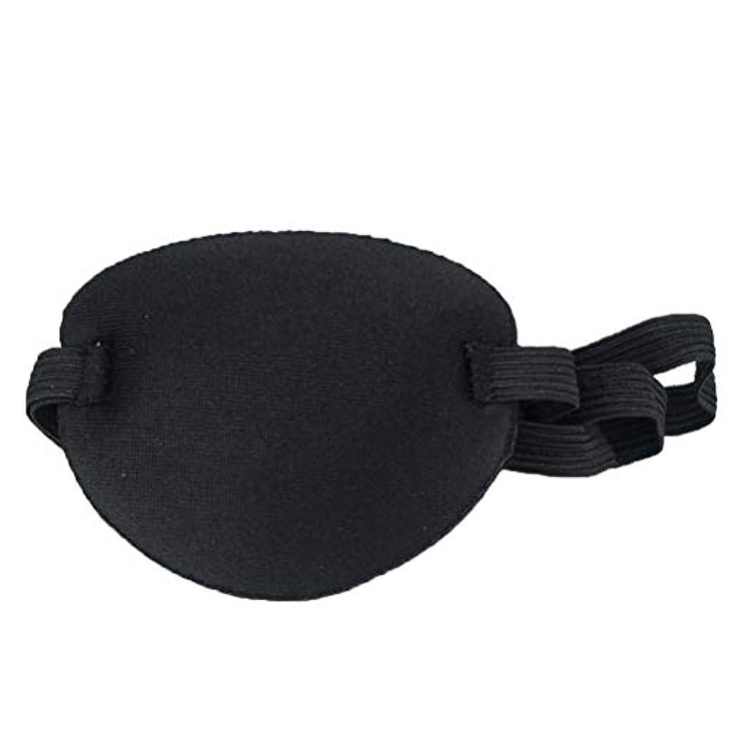 防ぐ実装する遠洋のFrcolor 子供 弱視 斜視 視力矯 治療用怠惰な目 弱視ゴーグル