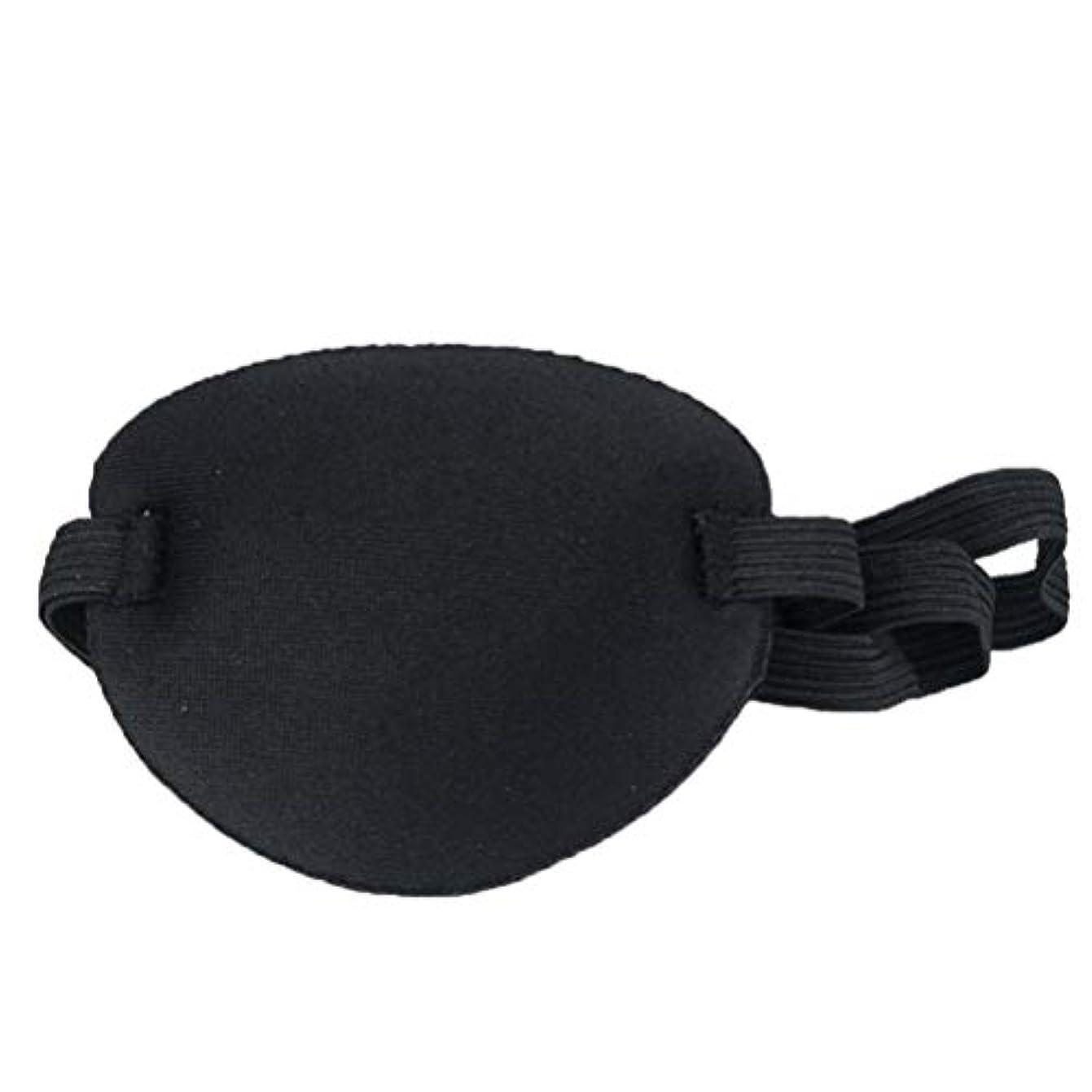 覆す素晴らしいですちっちゃいFrcolor 子供 弱視 斜視 視力矯 治療用怠惰な目 弱視ゴーグル