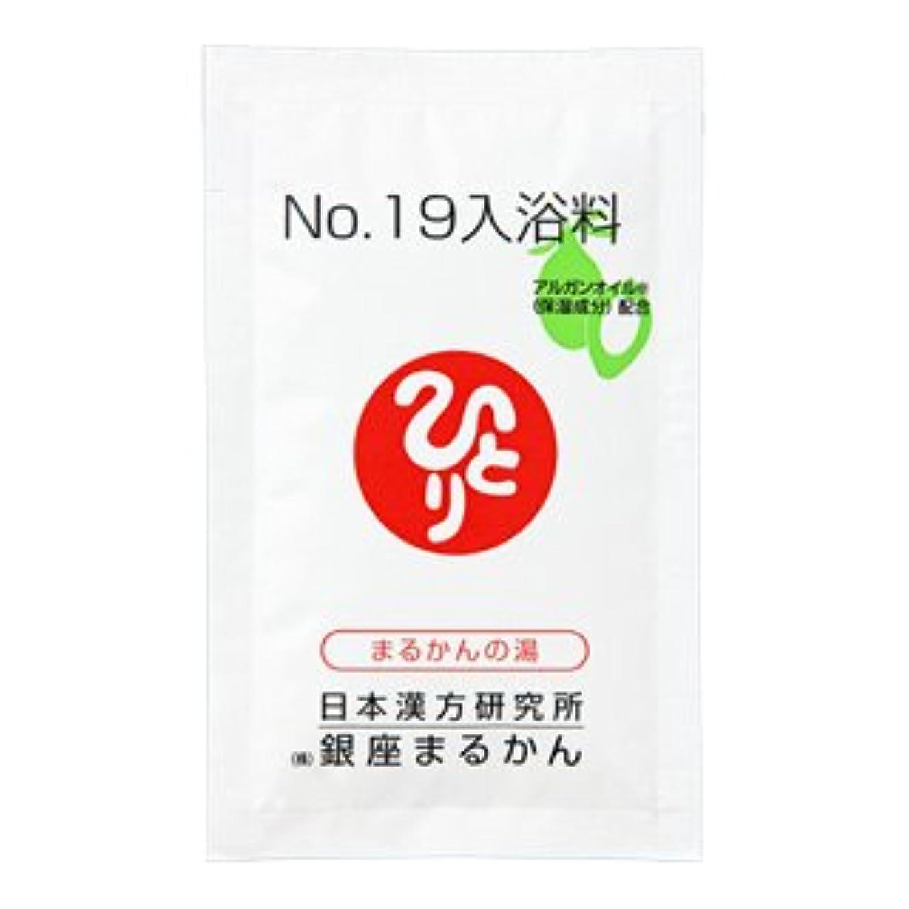第咳リングレット銀座まるかん No.19入浴料(50個)