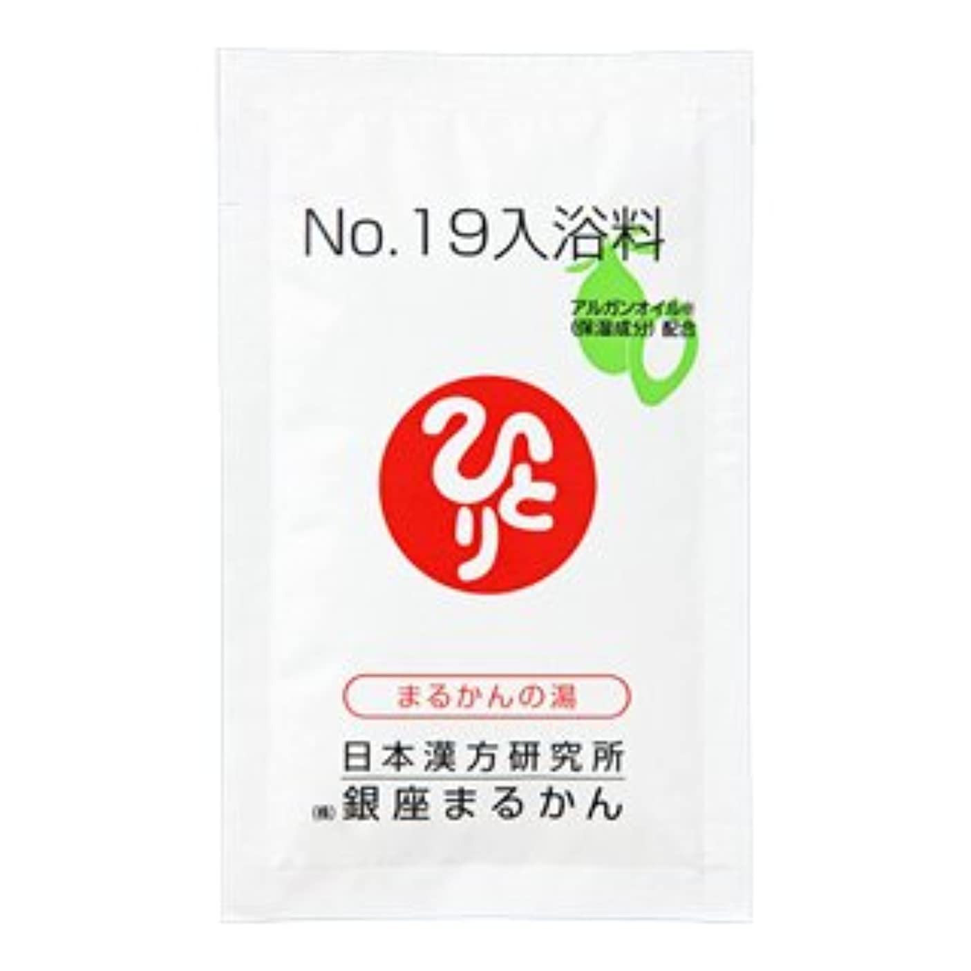 つばかすかな補体銀座まるかん No.19入浴料(50個)