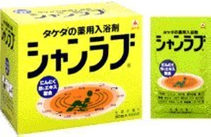基準ナインへ朝食を食べるシャンラブ 30包×(3セット)