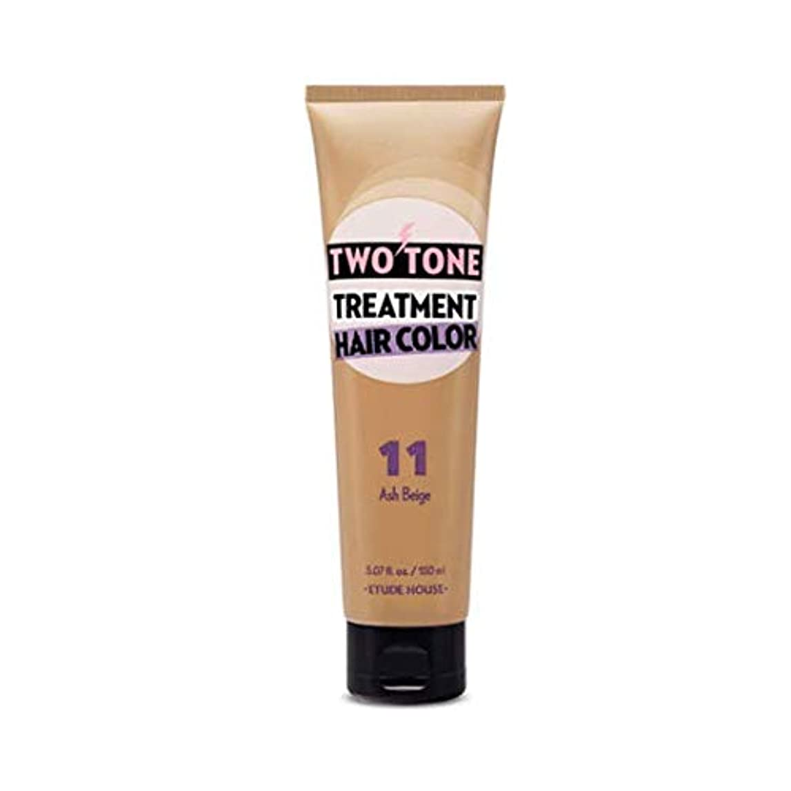 北西リクルート口ひげETUDE HOUSE Two Tone Treatment Hair Color *11 Ash Beige/エチュードハウス ツートントリートメントヘアカラー150ml [並行輸入品]