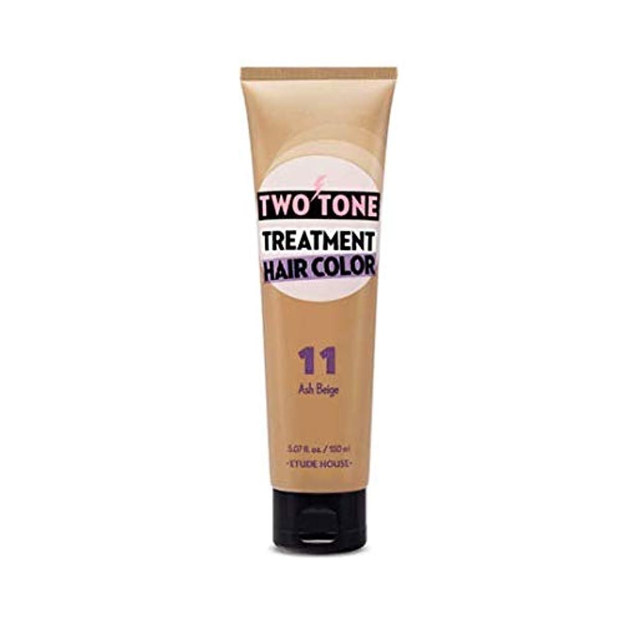 シリーズ最悪不安定なETUDE HOUSE Two Tone Treatment Hair Color *11 Ash Beige/エチュードハウス ツートントリートメントヘアカラー150ml [並行輸入品]