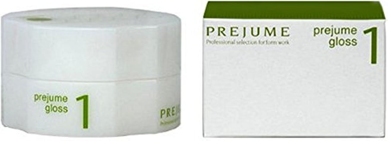 多様性ネックレットパドルミルボン プレジュームグロス 1 80g