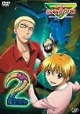 魔人探偵 脳噛ネウロ 2 [DVD]