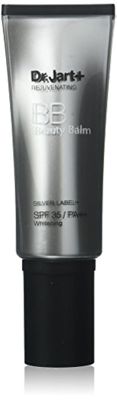 認証カビ手荷物ドクタージャルト Rejuvenating BB Beauty Balm Silver Label+ SPF 35/ PA++ Whitening 40ml/1.4oz並行輸入品