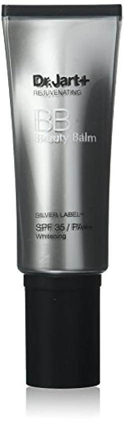 増加するカラスアラブサラボドクタージャルト Rejuvenating BB Beauty Balm Silver Label+ SPF 35/ PA++ Whitening 40ml/1.4oz並行輸入品