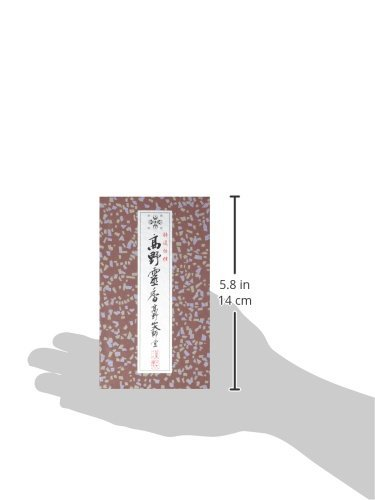 高野山のお線香 特選白檀高野霊香 5寸13cm 大箱