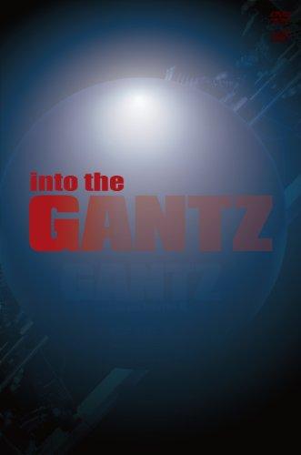 into the 「G」 (映画『GANTZ』ナビゲートDVD)