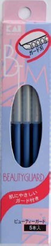 貝印 ビューティーガード  5本入り BTMG-5F #ガード付ステンレス刃のロングセラーL型カミソリ × 100個