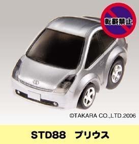 チョロQ STD-88 プリウス
