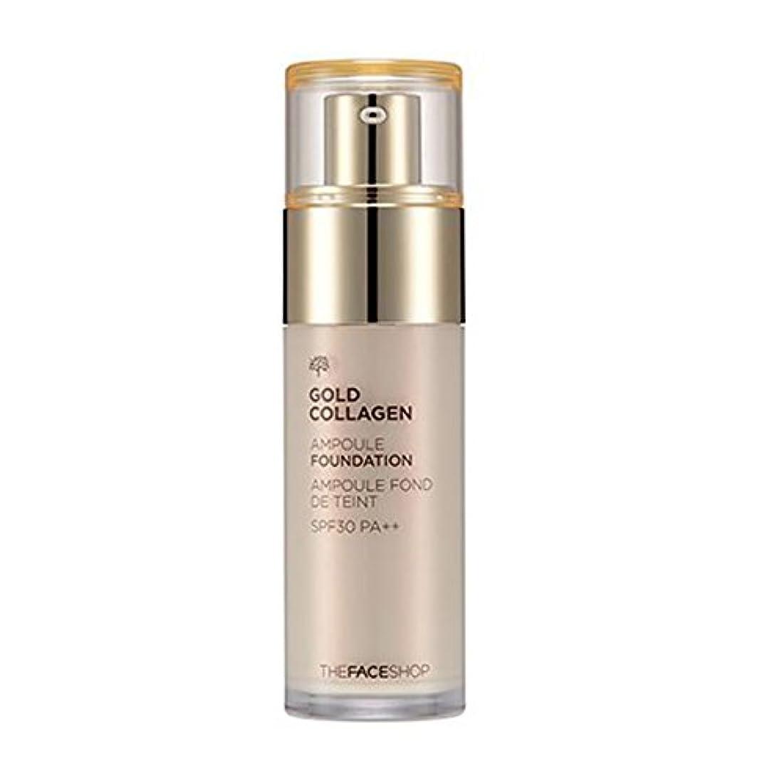ピカソ思想映画.ザ·フェイスショップ ゴールドコラーゲンアンプルファンデーションSPF30 PA +++ 40ml The Face Shop Gold Collagen Ampoule Foundation [海外直送品] (V201...