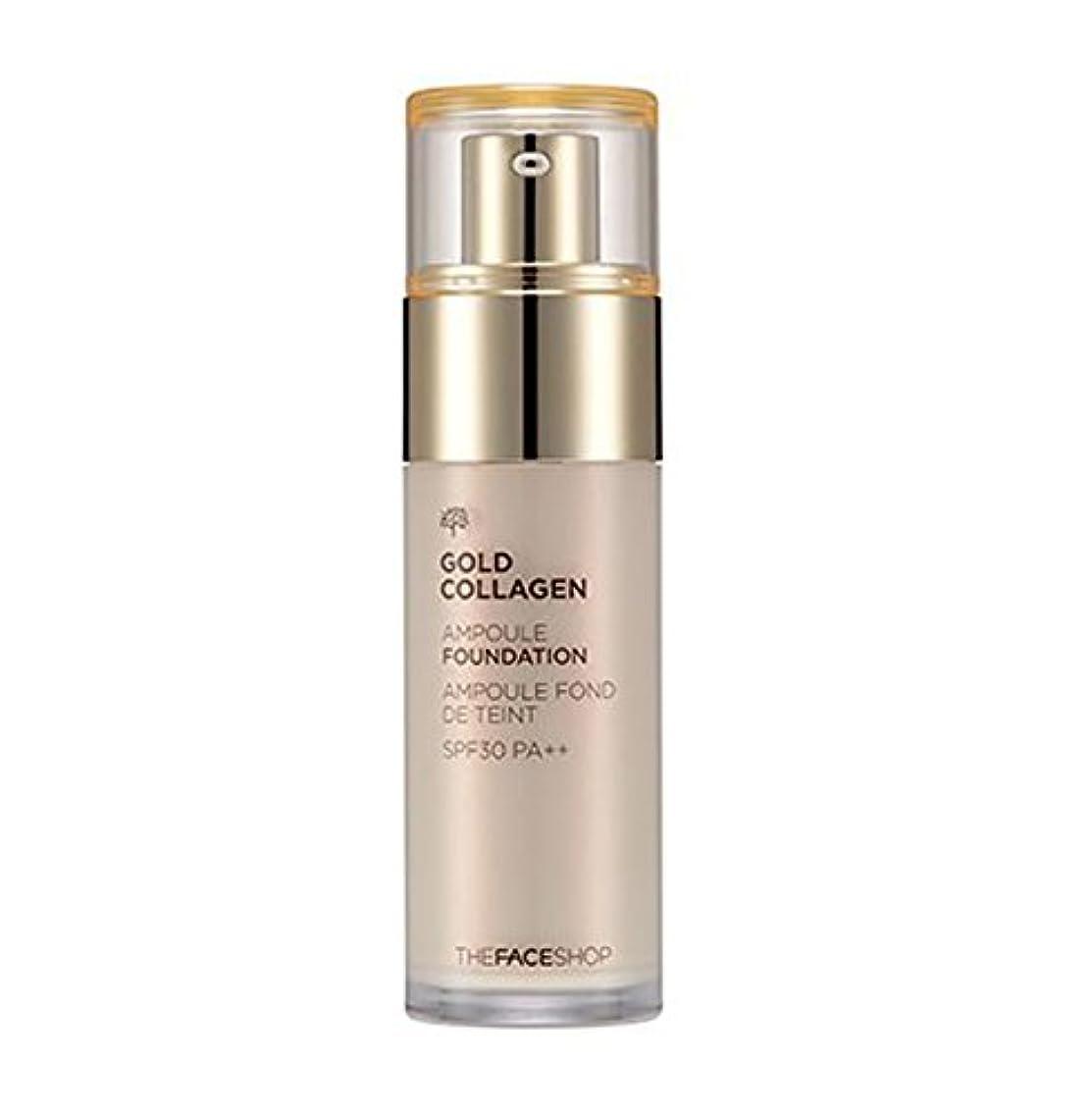 パズルリンケージ床を掃除する.ザ·フェイスショップ ゴールドコラーゲンアンプルファンデーションSPF30 PA +++ 40ml The Face Shop Gold Collagen Ampoule Foundation [海外直送品] (V201 アプリコットベージュ)