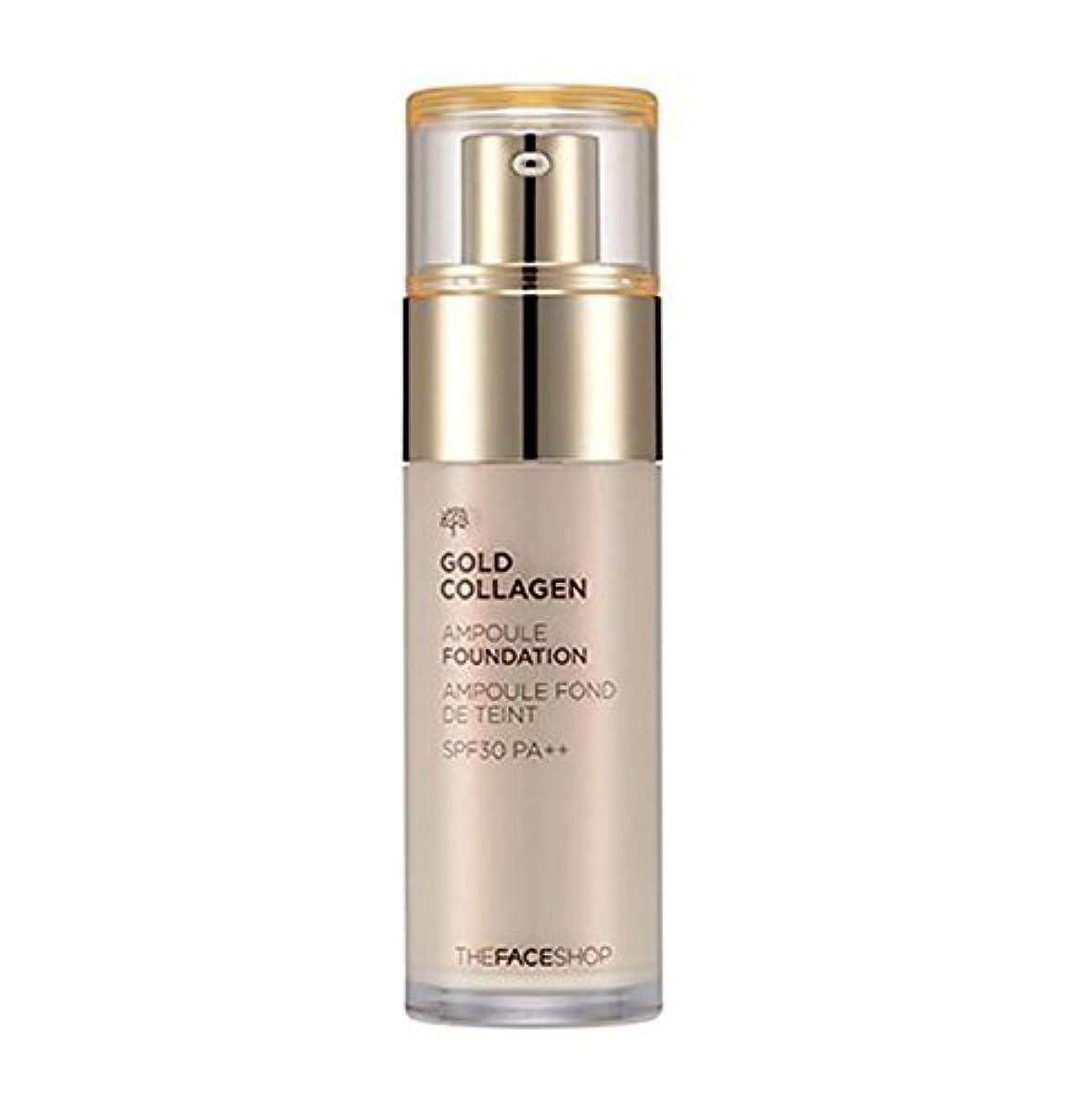 いじめっ子ファンブル寄生虫.ザ·フェイスショップ ゴールドコラーゲンアンプルファンデーションSPF30 PA +++ 40ml The Face Shop Gold Collagen Ampoule Foundation [海外直送品] (V201...