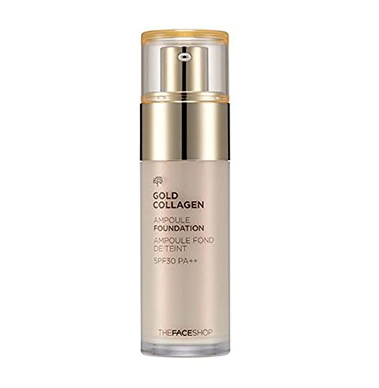 ミント意気込みオズワルド.ザ·フェイスショップ ゴールドコラーゲンアンプルファンデーションSPF30 PA +++ 40ml The Face Shop Gold Collagen Ampoule Foundation [海外直送品] (V201...