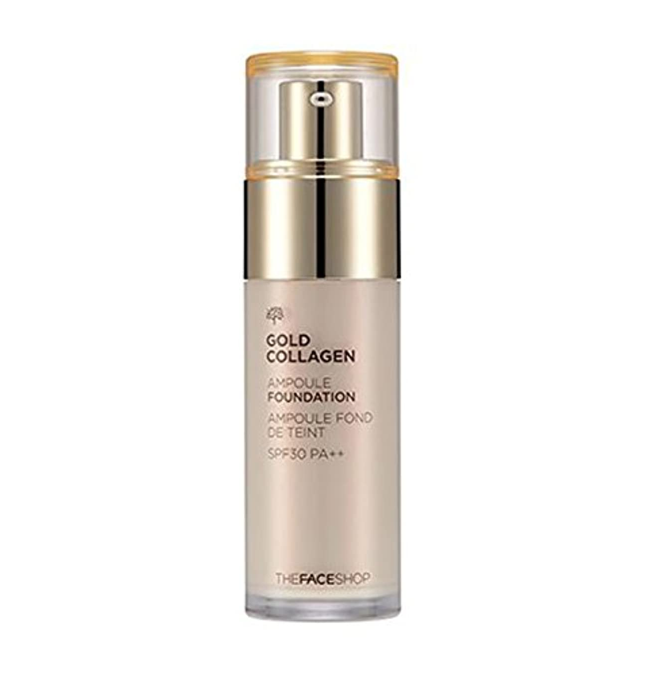 仕立て屋破壊的無駄.ザ·フェイスショップ ゴールドコラーゲンアンプルファンデーションSPF30 PA +++ 40ml The Face Shop Gold Collagen Ampoule Foundation [海外直送品] (V201...