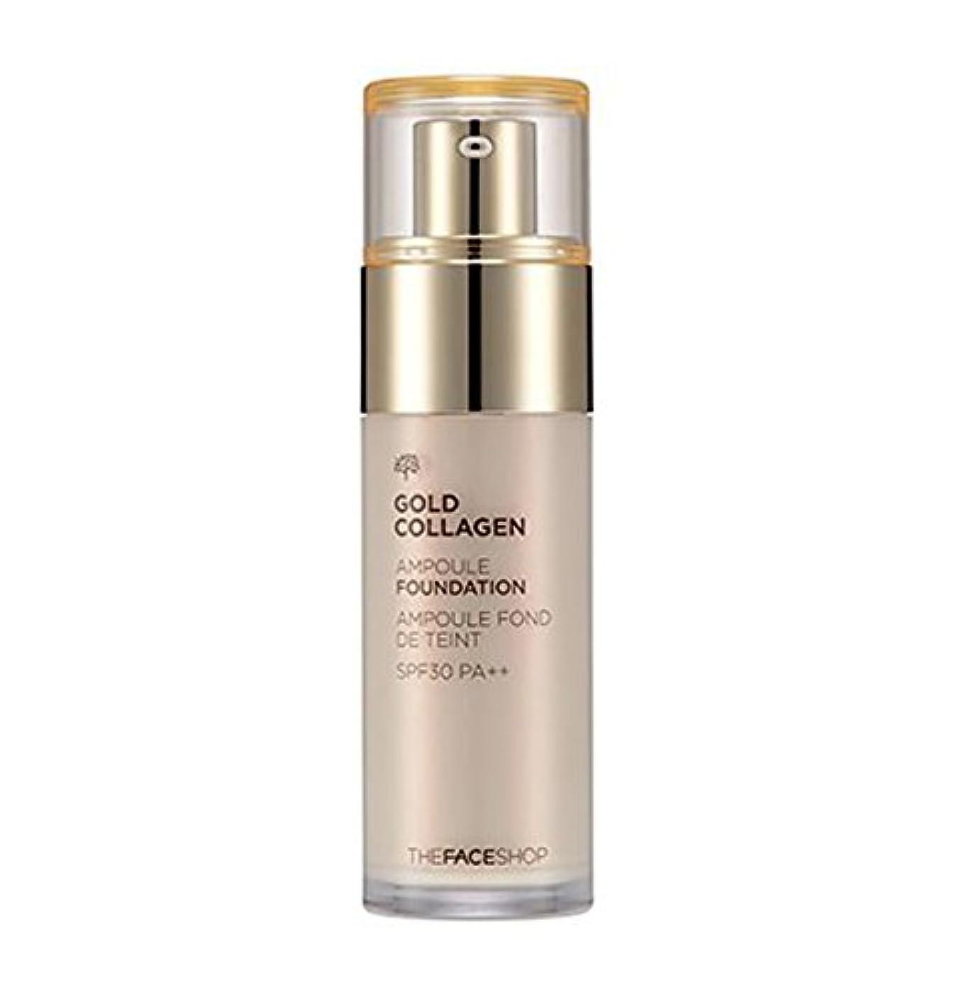 インシデント足くるみ.ザ·フェイスショップ ゴールドコラーゲンアンプルファンデーションSPF30 PA +++ 40ml The Face Shop Gold Collagen Ampoule Foundation [海外直送品] (V201...