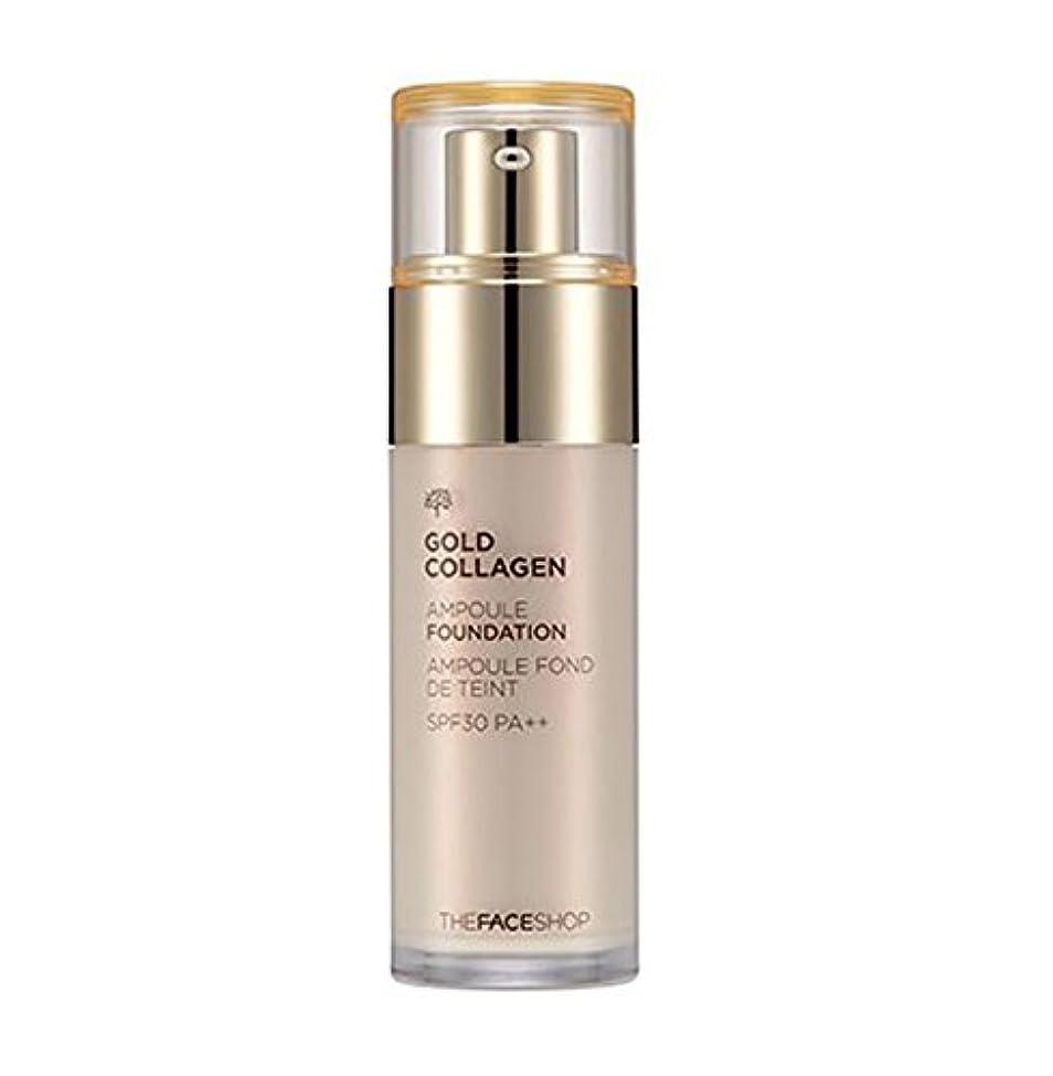 政治カカドゥ化学者.ザ·フェイスショップ ゴールドコラーゲンアンプルファンデーションSPF30 PA +++ 40ml The Face Shop Gold Collagen Ampoule Foundation [海外直送品] (V201...