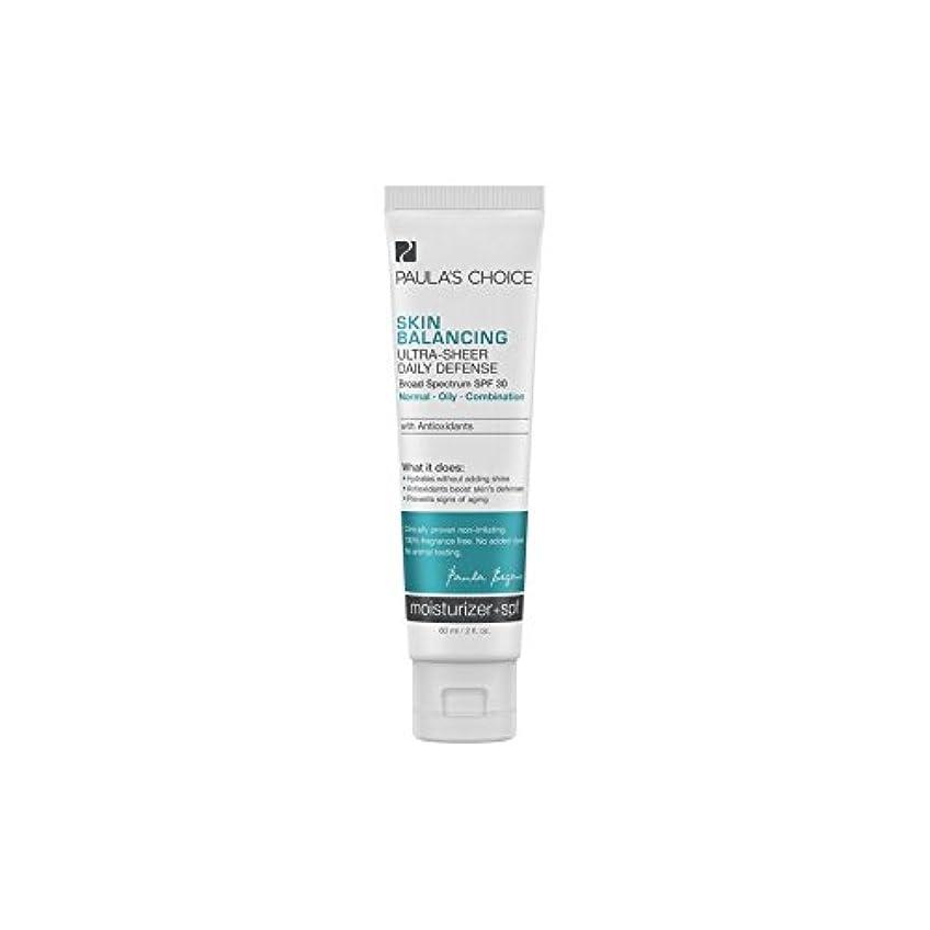 コンドームドレインヒューズPaula's Choice Skin Balancing Ultra-Sheer Daily Defense Spf30 (60ml) (Pack of 6) - ポーラチョイスの肌のバランスウルトラシアー毎日防衛30...