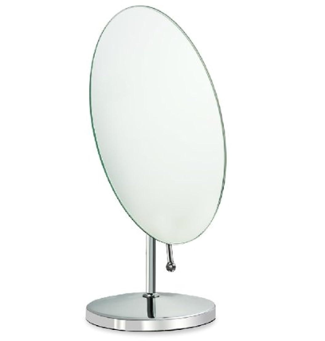連鎖スイッチ修道院鏡 卓上鏡 化粧鏡 スタンドミラー 全方向可動式 取っ手付き鏡 大きめな楕円形