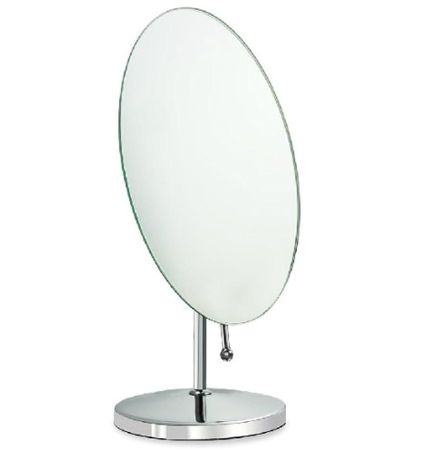 うつ効率的妥協鏡 卓上鏡 化粧鏡 スタンドミラー 全方向可動式 取っ手付き鏡 大きめな楕円形