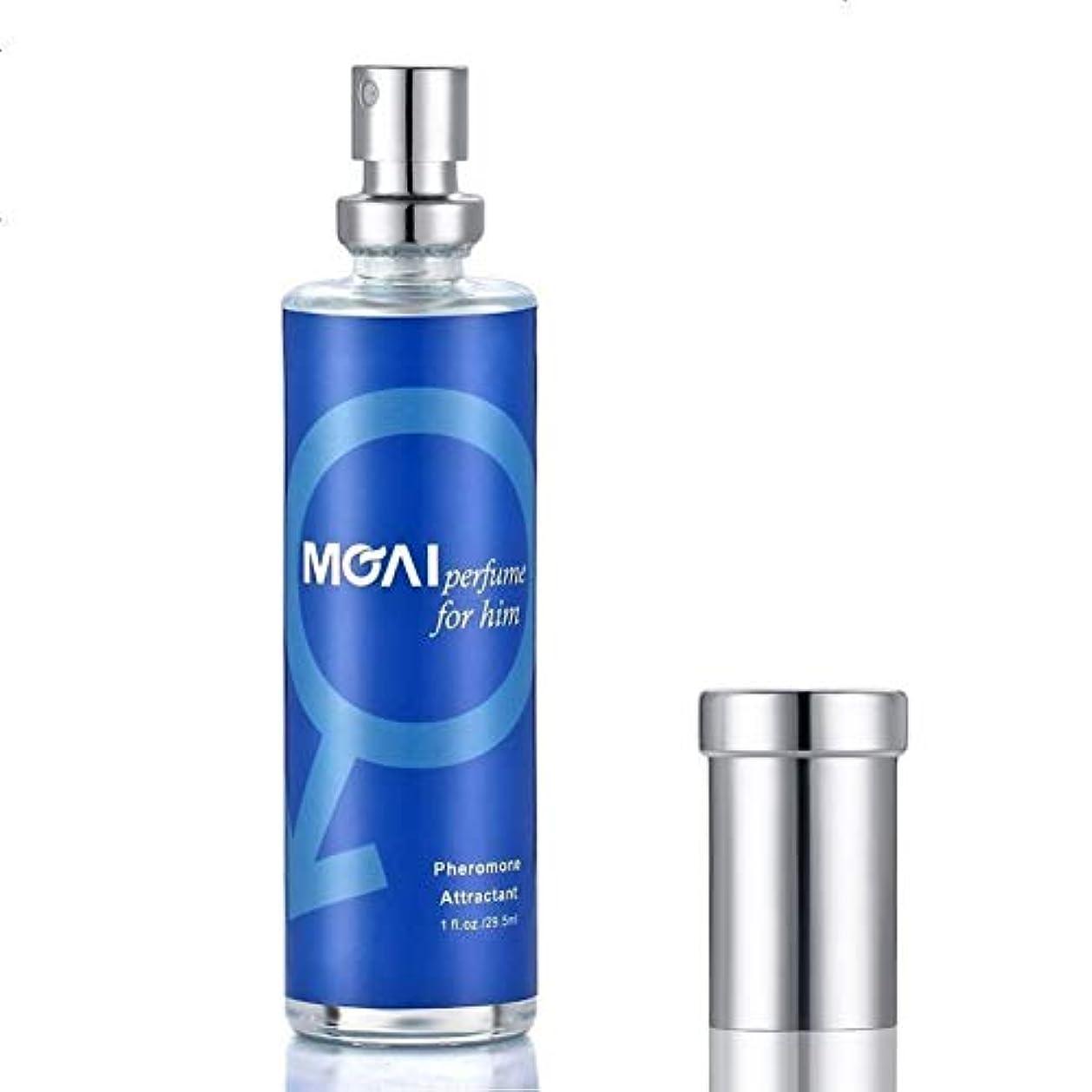 ビジョンハイブリッド頂点Dkhsyいちゃつく香水浮気香水フェロモン男性ボディスプレーの浮気の香水男性用香水女性用香水