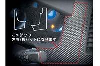 HASEPRO(ハセ・プロ) マジカルカーボン メーターパネル ガンメタ LY3P MPV(2006/2~)